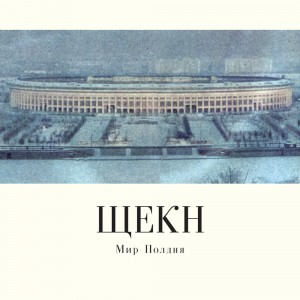 BEN-CD-005_hi